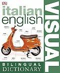 Italian English Bilingual Visual Dictionary (05 Edition)
