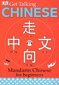 Get Talking Chinese: Mandarin Chinese for Beginners with CD (Audio)