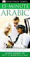 15-Minute Arabic [With 160-Page Colour-Illustrated Book] (DK Eyewitness Travel Guides) (Abridged) Cover