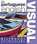 Portuguese-English Visual Bilingual Dictionary (DK Visual Dictionaries) Cover