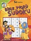 Bible Word Suduko (CPH Teaching Resource)
