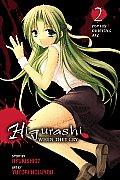 Higurashi When They Cry #04: Higurashi When They Cry, Volume 4: Cotton Drifting ARC, Volume 2