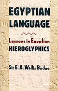 Egyptian Language Lessons In Egyptian Hi