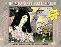 Shibumi & The Kitemaker