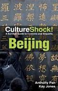 CultureShock! Beijing: A Survival Guide to Customs and Etiquette (Cultureshock Beijing: A Survival Guide to Customs & Etiquette)