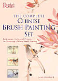 The Complete Chinese Brush Painting Set