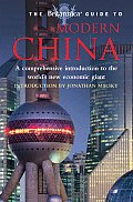 Modern China : a Comprehensive Introduction To the World's New Economic Giant (08 Edition)