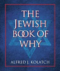 Jewish Book of Why (11 Edition)