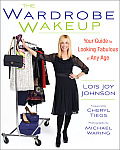 Wardrobe Wakeup Your Guide to Looking Fabulous at Any Age