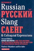 Dictionary of Russian Slang & Colloquial Expressions = Cover