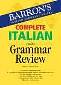 Complete Italian Grammar Review (06 Edition)