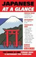 Japanese at a Glance (At a Glance)