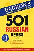501 Russian Verbs (3RD 08 Edition)