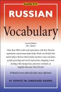 Russian Vocabulary 2nd Edition