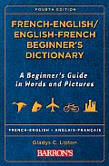 French-English/English-French Beginner's Dictionary Cover