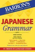 Japanese Grammar 3rd Edition
