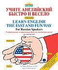 Learn English the Fast & Fun Way With 6 CDs