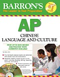 Barrons AP Chinese Language & Culture With Audio CDs