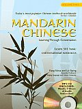 Mandarin Chinese Learning Through Conversation Volume Two Lessons 21 40 With MP3 CD