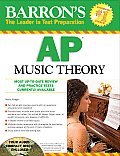 Barron's AP Music Theory with Audio Compact Discs (Barron's AP Music Theory) Cover