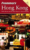Frommers Hong Kong 8th Edition