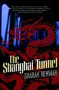 Shanghai Tunnel
