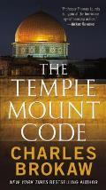 The Temple Mount Code Cover