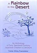 Rainbow in the Desert An Anthology of Early Twentieth Century Japanese Childrens Literature