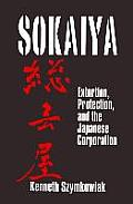 Sokaiya: Extortion, Protection, and the Japanese Corporation
