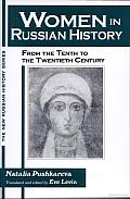 Women in Russian History: From the Tenth to the Twentieth Century Cover