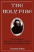 Holy Fire The Teachings of Rabbi Kalonymus Kalman Shapira the Rebbe of the Warsaw Ghetto The Teachings of Rabbi Kalonymus Kalman Shapira the R