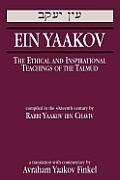 The Translation of the Ein Yaakov