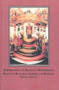 Sophiology in Russian Orthodoxy
