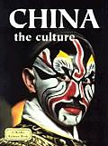 China The Culture Revised