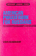 American Phrasebook For Russians...