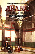 Arabic For Beginners Revised Edition