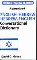 Hippocrene Practical English Hebrew Hebrew English Conversational Dictionary Romanized