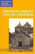 Armenian/English-English/Armenian Concise Dictionary (Hippocrene Concise Dictionary) Cover