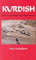 Kurdish English English Kurdish Dictionary