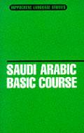 Saudi Arabic Basic Course Hippocrene