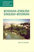 Bosnian-English, English-Bosnian Dictionary (Hippocrene Concise Dictionary)