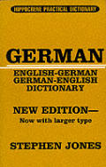German English English German Dictionary