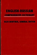 English Russian Comprehensive Dictionary
