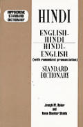 Hindi\\English-English\\Hindi Standard Dictionary (HIPPOCRENE) Cover