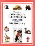 Hippocrene Children's Illustrated Chinese (Mandarin) Dictionary: English-Chinese/Chinese-English