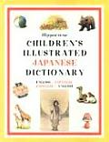 Hippocrene Children's Illustrated Japanese Dictionary: English-Japanese/Japanese-English (Hippocrene Children's Illustrated Foreign Language Dictionaries)