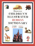 Hippocrene Childrens Illustrated Russian Dictionary