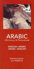 Arabic-English/English-Arabic Dictionary & Phrasebook