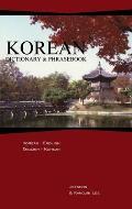 Korean-English/English-Korean Dictionary & Phrasebook (Hippocrene Dictionary and Phrasebook)
