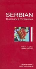 Serbian-English/English-Serbian Dictionary & Phrasebook (Hippocrene Dictionary and Phrasebook)
